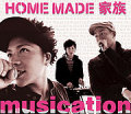 HOMEMADE家族